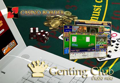 genting casino บาคาร่าออนไลน์