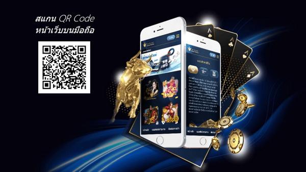 แอพ royal online v2 มือถือ